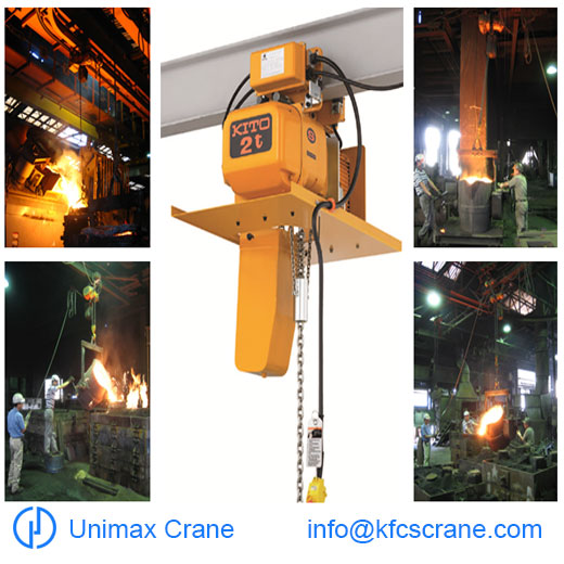 Kito crane used for metallurgical industry